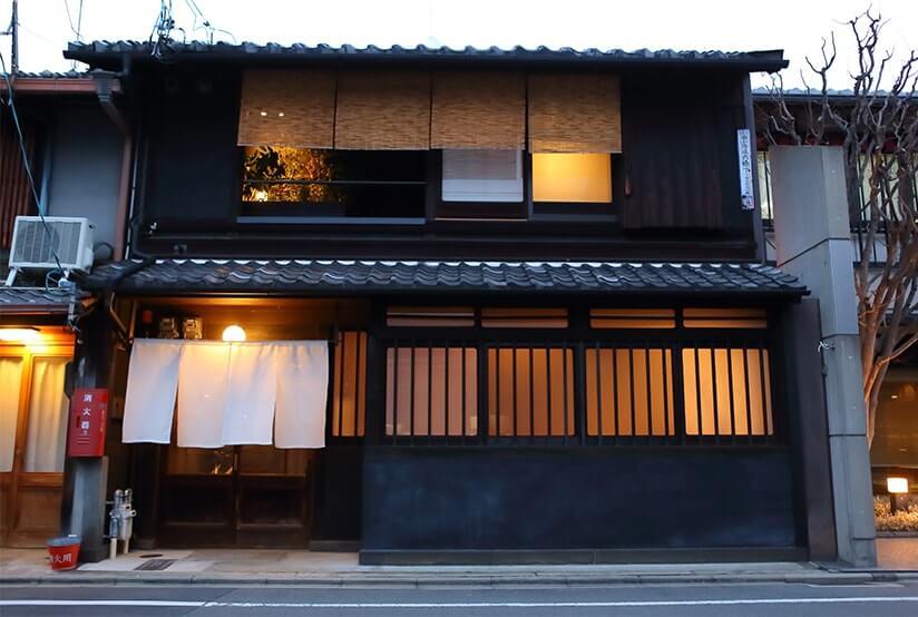 フォトギャラリー|京都 もやし...